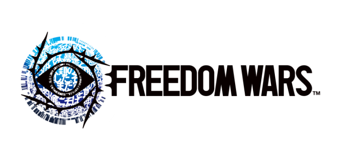 Freedom Wars Logo