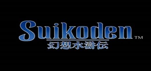 Suikoden-Logo