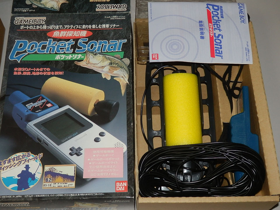 Nintendo Game Boy Pocket Sonar