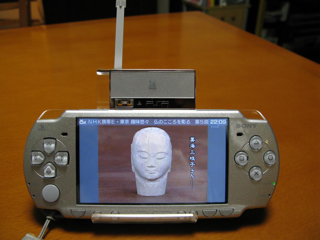 Sony PSP TV Tuner